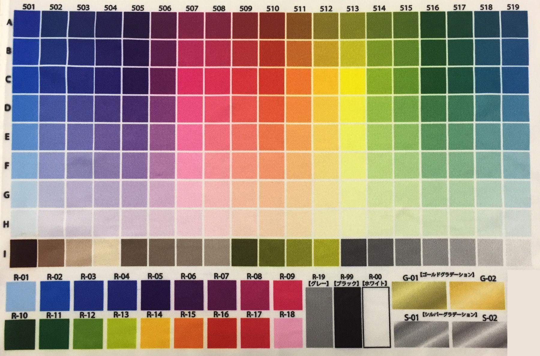 ドッジボール用オリジナルユニフォーム色見本。