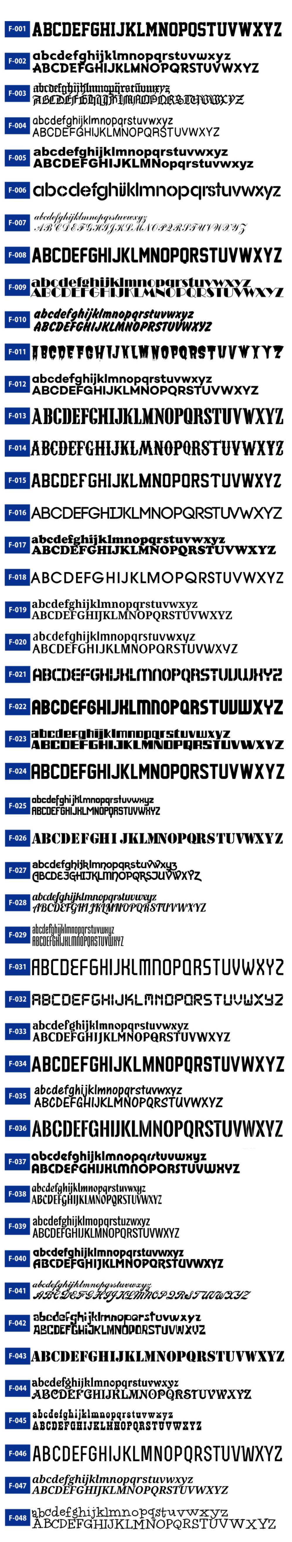 ドッジボール用のオリジナルユニフォームで使用できるアルファベットフォント。